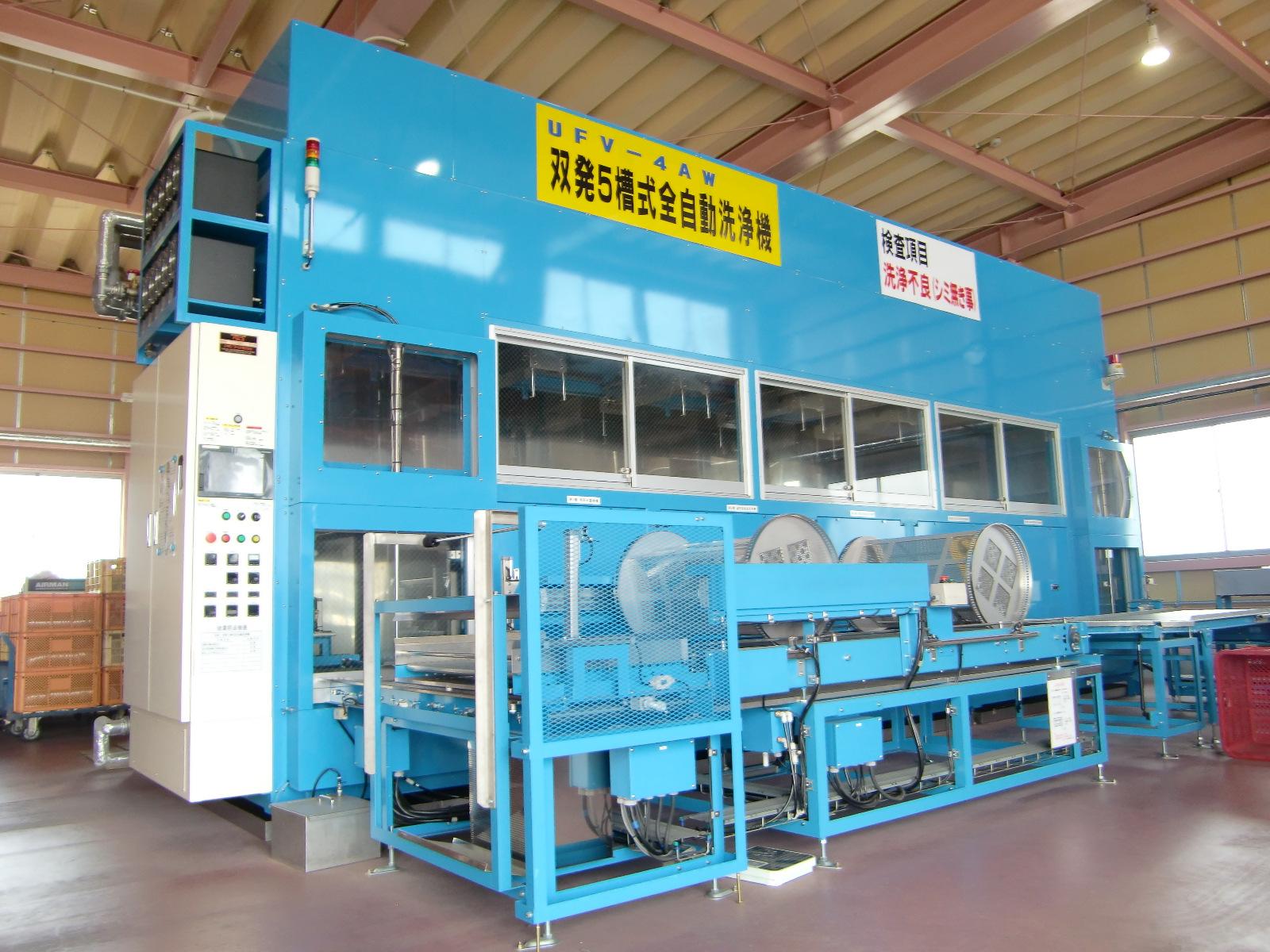 炭化水素系5槽式全自動洗浄機