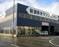 新潟県央マシンセンター