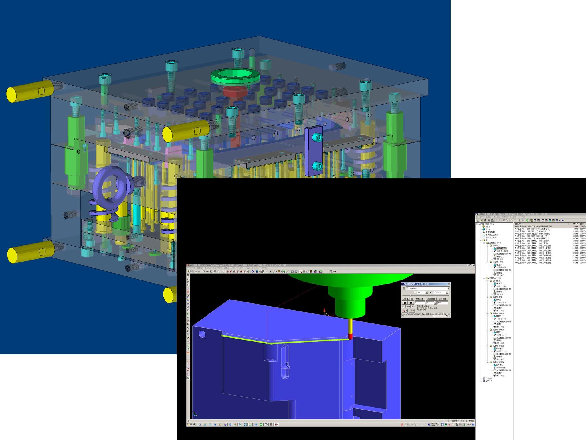3次元CAD/CAM